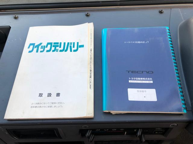 「トヨタ」「クイックデリバリー」「その他」「神奈川県」の中古車36