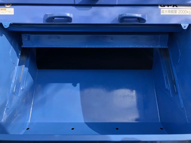 積込部、鉄板厚み十分!オイル漏れがないこと確認済み♪