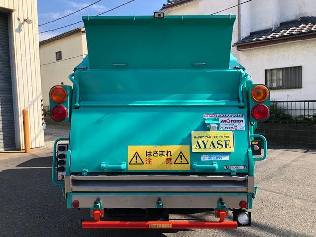 「その他」「デュトロ」「トラック」「神奈川県」の中古車24