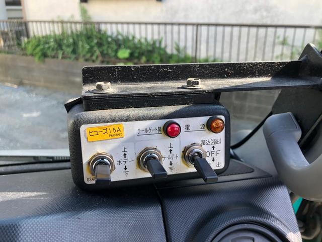 「その他」「デュトロ」「トラック」「神奈川県」の中古車62