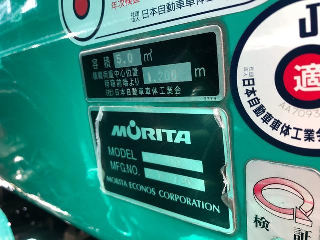 「その他」「デュトロ」「トラック」「神奈川県」の中古車72