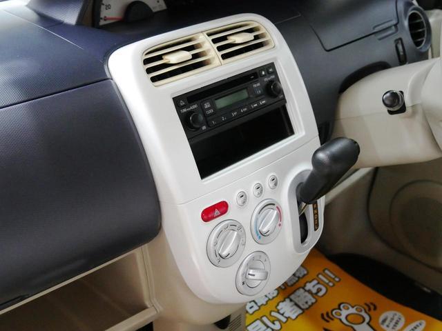 三菱 eKワゴン 電動スライドドアCDナビTV整備記録簿付ワンオーナー禁煙車