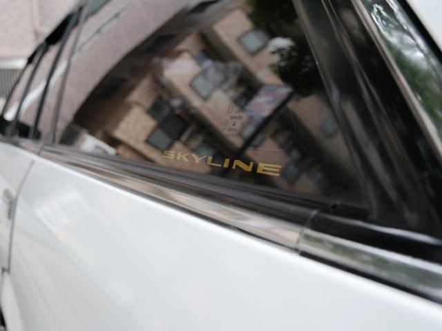 日産 スカイラインステーションワゴン ワンオーナー記録簿付5速キャブレータCA18純正フロアマット