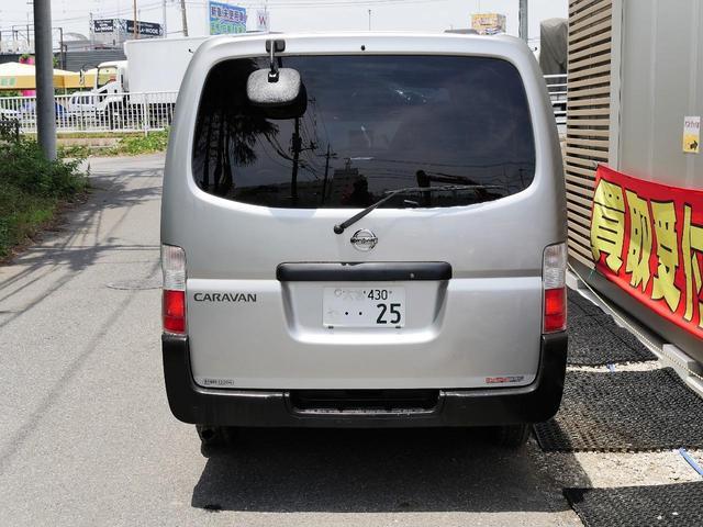 日産 キャラバン 当社試乗車12枚整備記録有メーター交換車