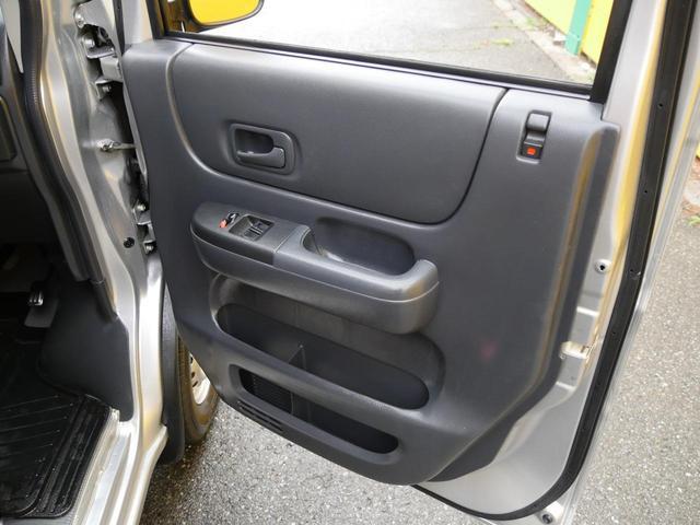 ホンダ アクティバン 4人乗オートマPW集中ドアロック整備記録簿7枚付1オーナー車