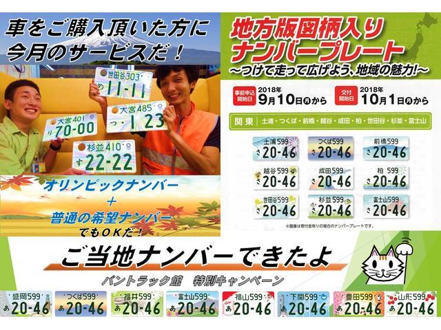 GL5人乗PW集中ドアロックETC純正ナビ付5速マニュアル車(4枚目)
