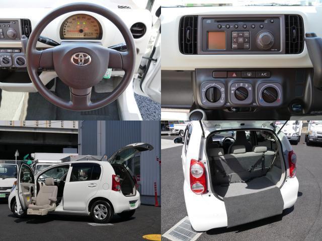 助手席リフトアップシート減免対象福祉車 ナビETCドラレコ付(2枚目)