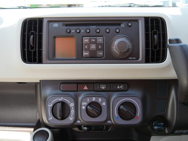 助手席リフトアップシート減免対象福祉車 ナビETCドラレコ付(8枚目)