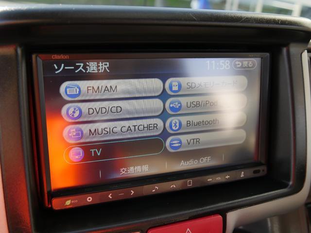 Clarion製のメモリーナビ(NX710)付☆Bluetooth接続やUSB接続で音楽が楽しめるほか、CD再生、DVDビデオ再生、フルセグTV受信も可能(^O^)☆エアコンも現在良好に動作中☆