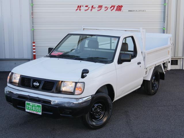 「日産」「ダットサン」「トラック」「埼玉県」の中古車2