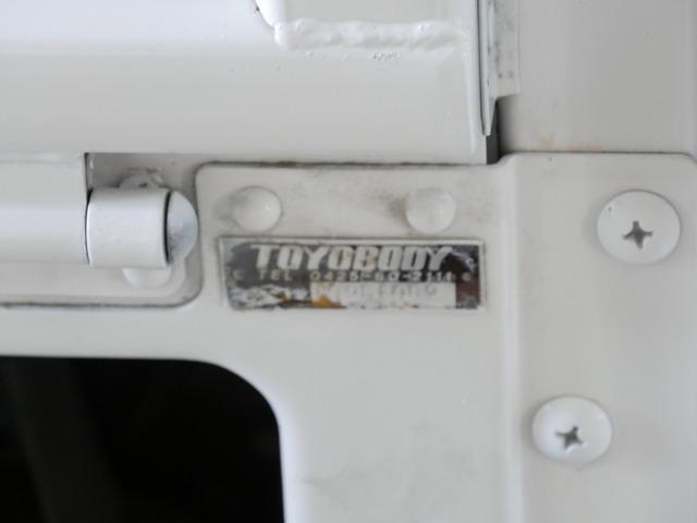 「日産」「ダットサン」「トラック」「埼玉県」の中古車8