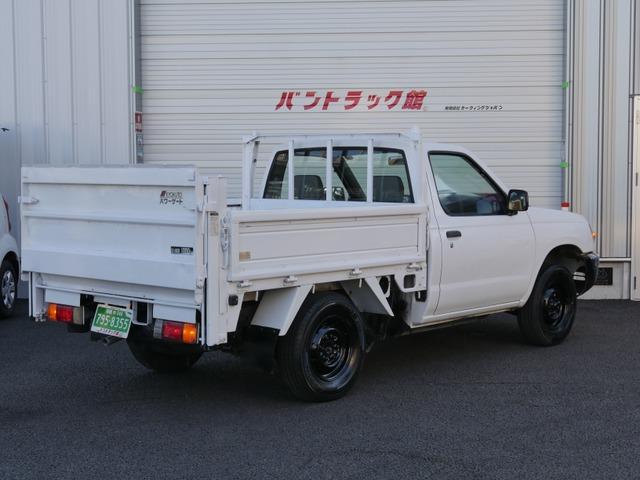 「日産」「ダットサン」「トラック」「埼玉県」の中古車22