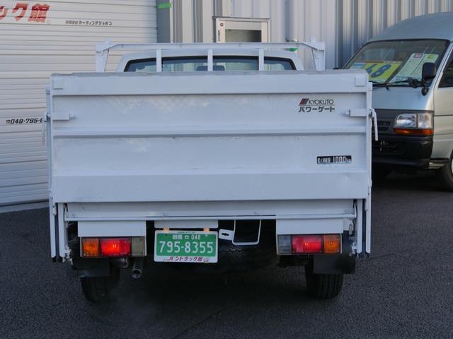 「日産」「ダットサン」「トラック」「埼玉県」の中古車26