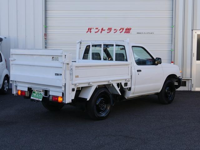 「日産」「ダットサン」「トラック」「埼玉県」の中古車27