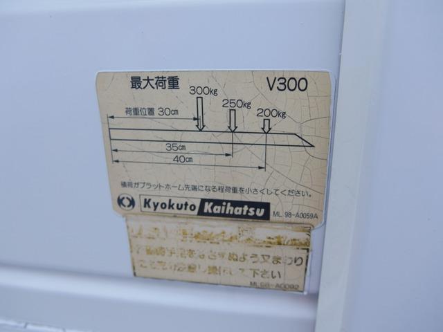 「日産」「ダットサン」「トラック」「埼玉県」の中古車31