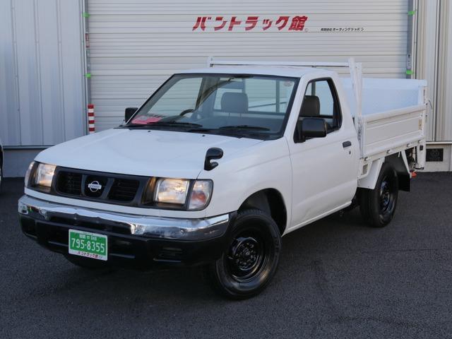 「日産」「ダットサン」「トラック」「埼玉県」の中古車41