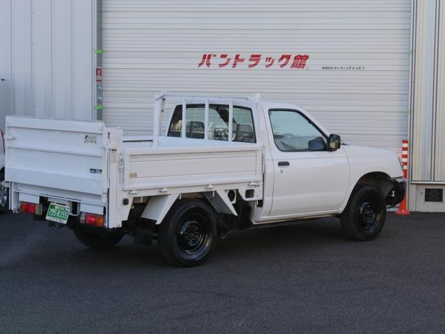 「日産」「ダットサン」「トラック」「埼玉県」の中古車73
