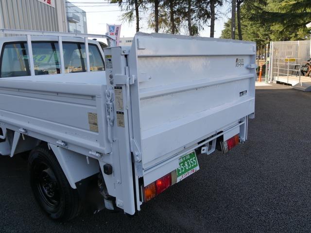 「日産」「ダットサン」「トラック」「埼玉県」の中古車76