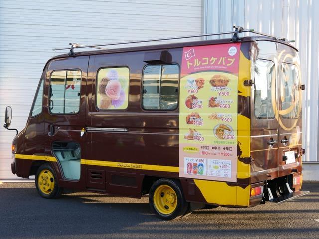 「トヨタ」「クイックデリバリー」「その他」「埼玉県」の中古車52