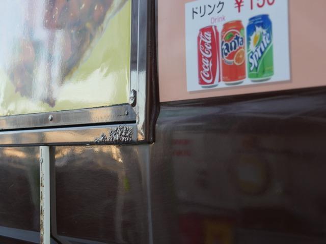 「トヨタ」「クイックデリバリー」「その他」「埼玉県」の中古車63