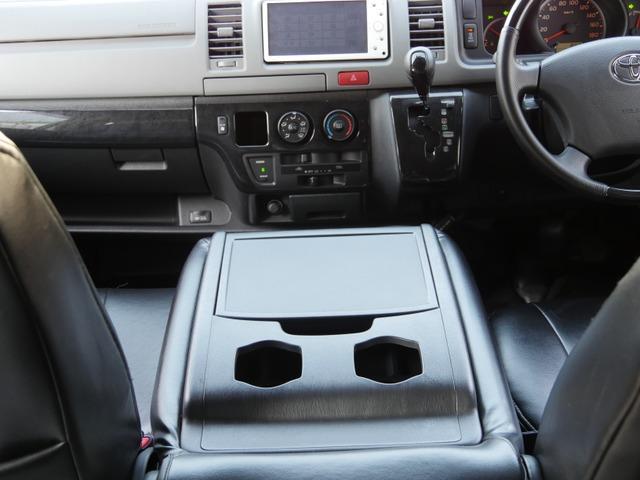 ナビは、トヨタ純正製・SDメモリ/ナビ(NSDT-W59)付☆!動作保証なし・カップホルダ・小物入れ・ヘッドライトレベライザ・サンバイザ・ドアバイザ・チルトハンドル・両側電動格納ミラー・