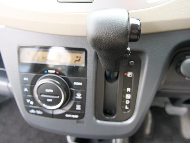 FXリミテッド キーレス スマートキー 禁煙 ETC付 純正 エアロ スポイラー アイドリングストップ ISOFIX 記録簿 エコドライブ 軽自動車 リミテッド オートマ CVT ガソリン車 4人乗り ブルー FX(30枚目)