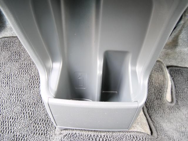 FXリミテッド キーレス スマートキー 禁煙 ETC付 純正 エアロ スポイラー アイドリングストップ ISOFIX 記録簿 エコドライブ 軽自動車 リミテッド オートマ CVT ガソリン車 4人乗り ブルー FX(33枚目)