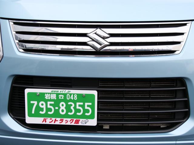 FXリミテッド キーレス スマートキー 禁煙 ETC付 純正 エアロ スポイラー アイドリングストップ ISOFIX 記録簿 エコドライブ 軽自動車 リミテッド オートマ CVT ガソリン車 4人乗り ブルー FX(49枚目)
