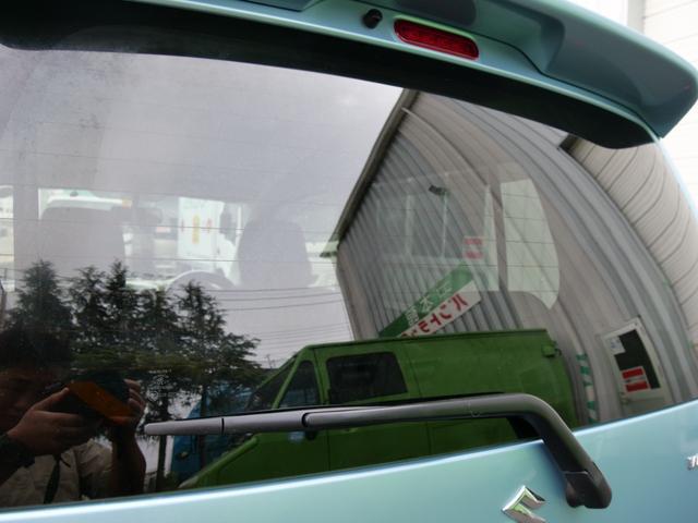 FXリミテッド キーレス スマートキー 禁煙 ETC付 純正 エアロ スポイラー アイドリングストップ ISOFIX 記録簿 エコドライブ 軽自動車 リミテッド オートマ CVT ガソリン車 4人乗り ブルー FX(51枚目)