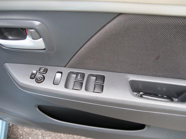 FXリミテッド キーレス スマートキー 禁煙 ETC付 純正 エアロ スポイラー アイドリングストップ ISOFIX 記録簿 エコドライブ 軽自動車 リミテッド オートマ CVT ガソリン車 4人乗り ブルー FX(53枚目)