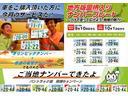 トヨタ ポルテ 純正ハーフシートカバー付禁煙ワンオーナー車整備記録簿10枚付