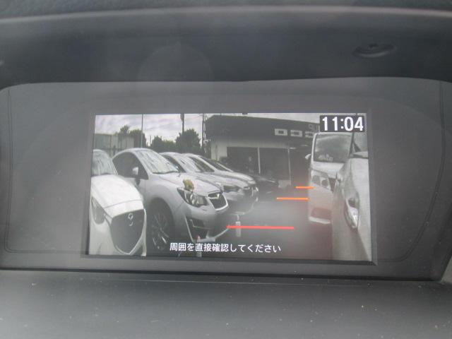 EX ホンダセンシング 純正インターナビ ドアロアガーニシュ(8枚目)