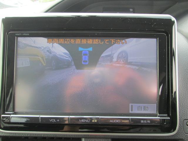 ハイブリッドX 純正ワイド9型ナビ 純正後席フリップモニター(10枚目)