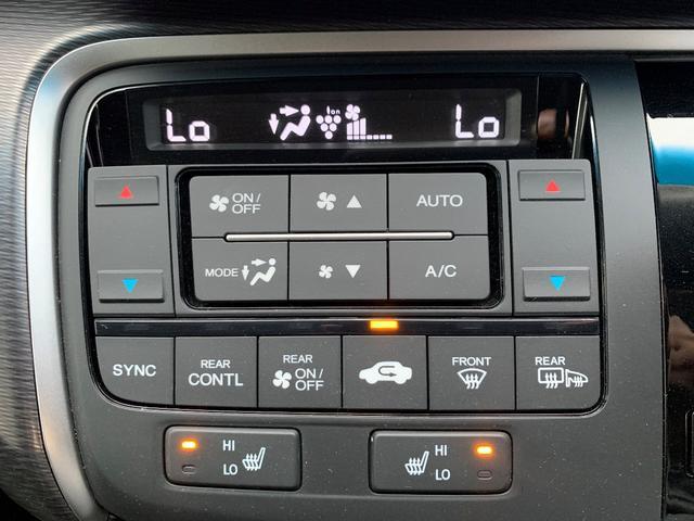 スパーダ・クールスピリット ホンダセンシング 純正ワイド9型ナビ装着スペシャルPK 後席ワイド11.6型リアモニター 純正前後ドライブレコーダー ナビ連動ETC マルチビューカメラシステム 運席&助席シートヒーター オートレベリング機構LED(8枚目)