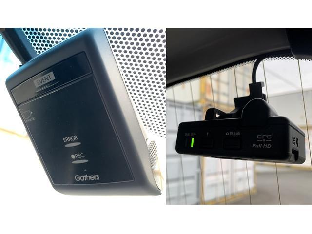 スパーダ・クールスピリット ホンダセンシング 純正ワイド9型ナビ装着スペシャルPK 後席ワイド11.6型リアモニター 純正前後ドライブレコーダー ナビ連動ETC マルチビューカメラシステム 運席&助席シートヒーター オートレベリング機構LED(9枚目)