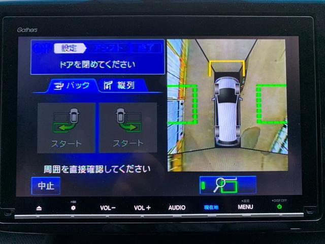 スパーダ・クールスピリット ホンダセンシング 純正ワイド9型ナビ装着スペシャルPK 後席ワイド11.6型リアモニター 純正前後ドライブレコーダー ナビ連動ETC マルチビューカメラシステム 運席&助席シートヒーター オートレベリング機構LED(11枚目)