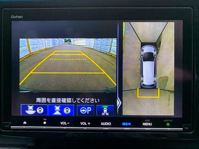 スパーダ・クールスピリット ホンダセンシング 純正ワイド9型ナビ装着スペシャルPK 後席ワイド11.6型リアモニター 純正前後ドライブレコーダー ナビ連動ETC マルチビューカメラシステム 運席&助席シートヒーター オートレベリング機構LED(12枚目)