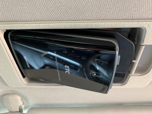 15S Boseサウンドシステム(AUDIOPILOT2+Centerpoint2)+9スピーカー・LEDパッケージ(ブラインド・スポット・モニタリング・アラート機能付+LEDヘッドランプ・感度調整式)(9枚目)