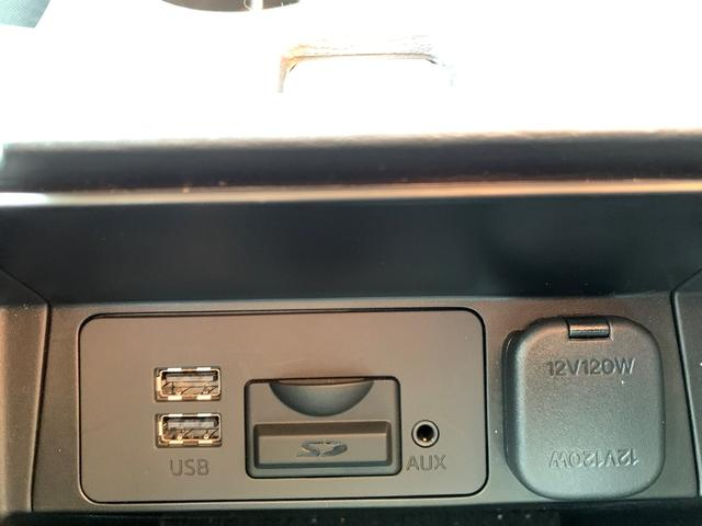15S Boseサウンドシステム(AUDIOPILOT2+Centerpoint2)+9スピーカー・LEDパッケージ(ブラインド・スポット・モニタリング・アラート機能付+LEDヘッドランプ・感度調整式)(13枚目)