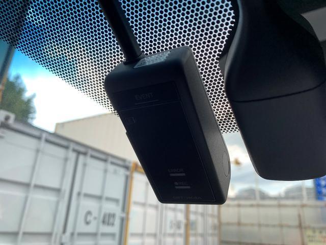 2.5S Cパッケージ 純正ディスプレイオーディオ・純正ワイド12.1フリップモニター・AppleCarePlay・2ムーンルーフ・純正カメラ一体型ドライブレコーダー・ビルトイン2.0ETC・デジタルルームミラー・革シート(11枚目)