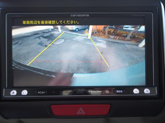 ホンダ N BOX G・Lパッケージ HID フルセグTV付Mナビ バックカメラ