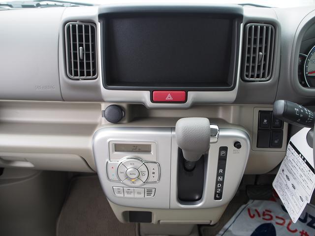 「スズキ」「エブリイワゴン」「コンパクトカー」「東京都」の中古車21
