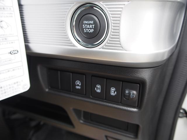 ハイブリッドX 4WD フルセグTV内蔵7インチワイドSDナビ 両側パワースライドドア 運転席&助手席シートヒーター カーテンエアバッグ サイドエアバッグ 前方後方誤発進抑制機能 後退時ブレーキサポート オートライト(23枚目)