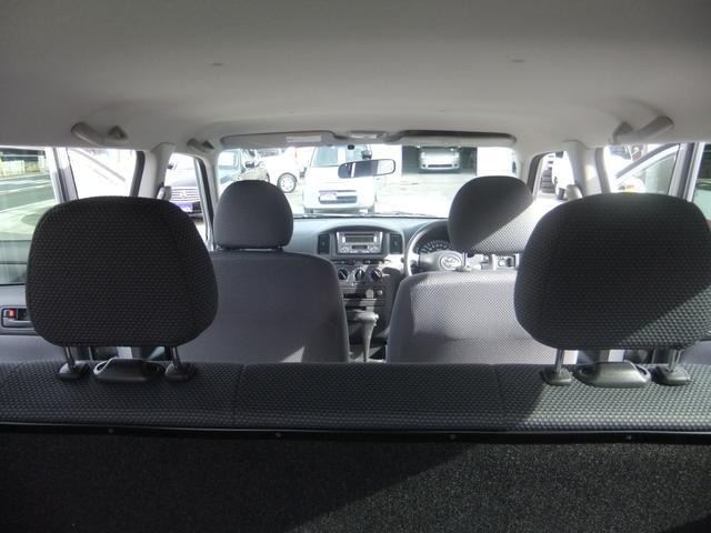 広々した車内です。