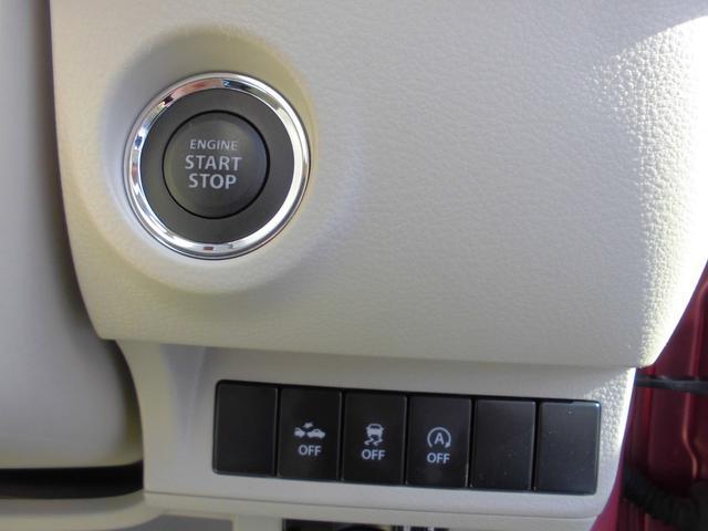 エンジンスタートもボタン一つのプッシュスタート、レーダーブレーキサポート、アイドリングストップなどのスイッチがまとまっています。