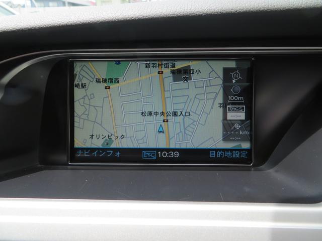 「アウディ」「アウディ A4アバント」「ステーションワゴン」「東京都」の中古車23