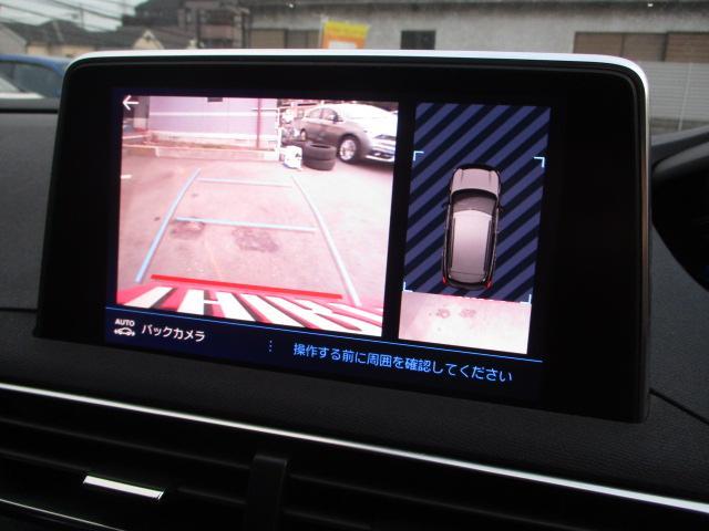 ブルーHDi スペシャルエディション サンルーフ ナビTV(17枚目)