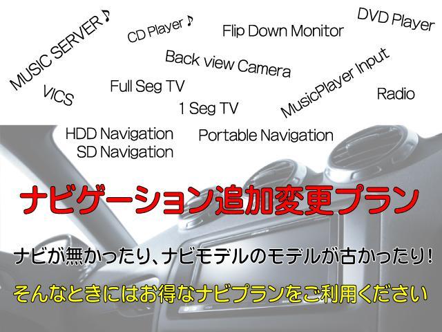 GLA180 レーダーセーフティー LEDライト ナビTVバックカメラ 17AW 最終後期型(67枚目)