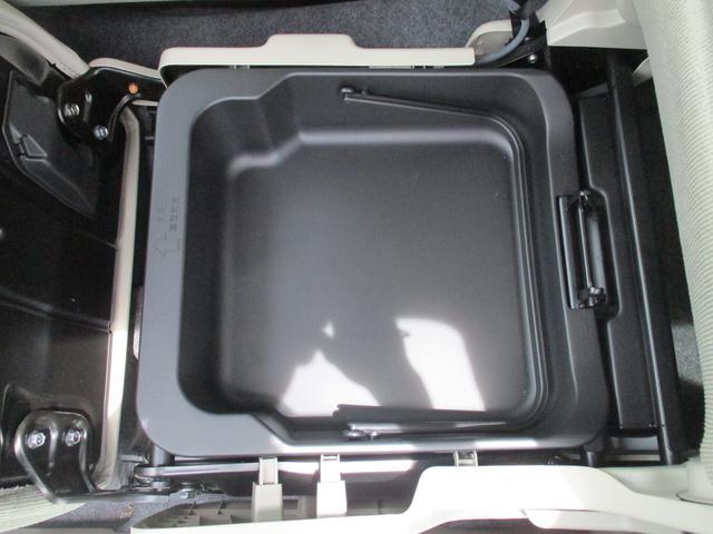 HYBRID FX 2型 衝突軽減ブレーキ CDプレイヤー(21枚目)