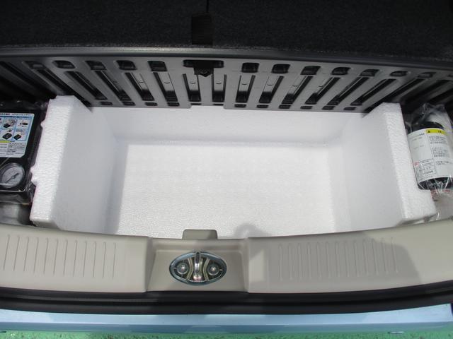 HYBRID FX 2型 衝突軽減ブレーキ CDプレイヤー(28枚目)
